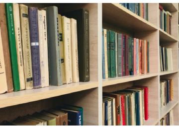Санаторий «Шахтер», библиотека