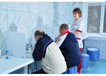 Санаторий «Шахтер», лечебно-оздоровительные программы